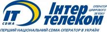 Компания КОМПУТЕРРА получила статус дилера ИНТЕРТЕЛЕКОМ