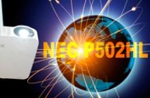 NEC P502HL - самый компактный лазерный проектор со световым потоком 5000 лм